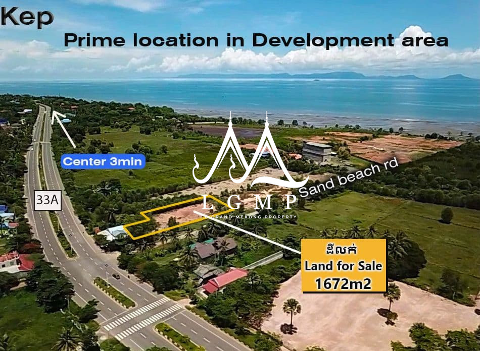 Land FOR SALE (Kep) LGM417